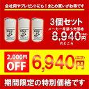 【お得なまとめ買い】【送料無料】【定形外】デオミラクル(50g)×3個セット