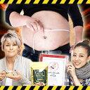 【増量版】【定形外】【代引き不可】【送料無料】結果重視!Slimming Kouso Tea〜ダイエット酵素茶☆≪厳選素材!82種…