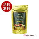 【定期購入】【増量版】【送料無料】【定形外】【代引き・後払い決済不可】結果重視!Slimming Kouso Tea〜ダイエット…