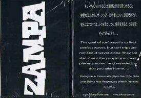 """ザンパ(ZAMPA)""""《郵送290円可能》/サーフ サーフィン サーファー SURFIN SURF SURFER 便利/サーフィン DVD"""