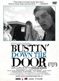 """バスティン・ダウン・ザ・ドア (BUSTIN' DOWN THE DOOR)""""《試写見れます》《郵送250円可能》サーフ サーフィンサーファー SURFIN SURF SURFER 便利サーフィン DVD"""