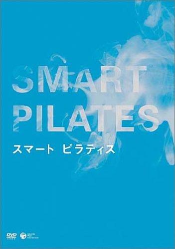 """""""スマート ピラティス (SMART PILATES)""""/サーフィン DVD/サーフ サーフィン サーファー SURFIN SURF SURFER 便利タイムセール"""