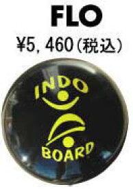 インドボード インドゥボード バランスボード (INDO BOARD) フロー FLO/単品 【フロー部分の単品販売】SKATEBOARD スケートボード バランスボード トレーニング 効果 おすすめ 子供 ダイエット 使い方