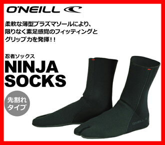 """O'Neill (O'Neill) surfbootninja Ninja socks SURFIN SOX in SURF NINJA BOOTS"" ""writing reviews philatelic."" / surfing surf surfers SURFIN SURF SURFER convenient / wetsuit WETSUITS"