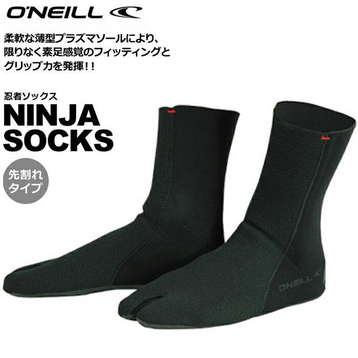 """オニール(O'NEILL)サーフブーツニンジャ 忍者ソックス SURFIN SURF NINJA SOX BOOTS""""《郵送ならば送料無料--代引き決済不可》ウェットスーツ WETSUITS"""
