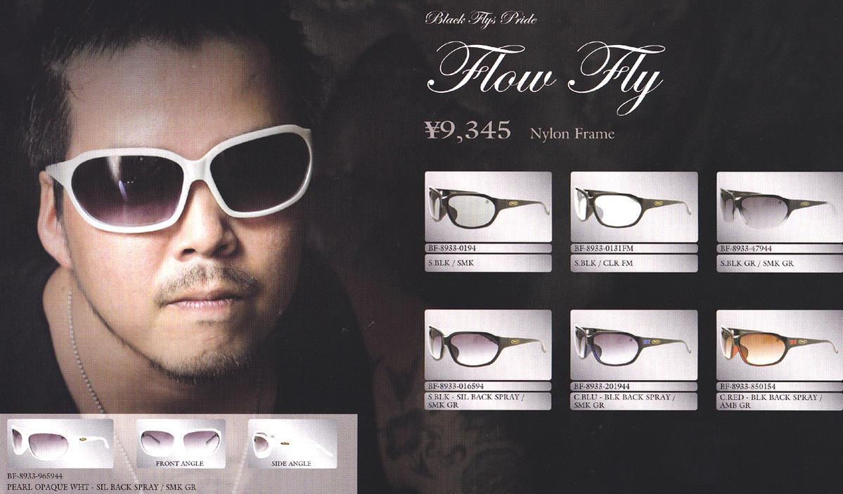 """""""ブラックフライズ(BLACK FLYS) フローフライ FLOW FLY""""【大きなレンズでキマリです!】/サングラス アイウェア SUNGLASS"""