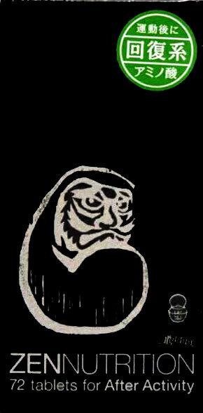 """""""ゼン ニュートリション サプリメント EX (ZEN NUTRITION) 72粒入り 【禅】""""《郵送ならば送料無料-代引き決済不可》《あす楽対応》【更にパワーアップで世界のトップアスリートも絶賛】"""