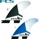 """エフシーエスツー(FCS2)ジェイエスシェイパーパフォーマンスコア3本セット JS SHAPER PERFORMANCE CORE""""デッキパッド…"""