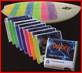 """ワクシー ワキシーワックス(WAXY WAX) サーフワックス SURF WAX""""【遊び心満点にカラーワックスがお買い得!】 おすすめ 成分 季節 成分 滑る 溶ける"""