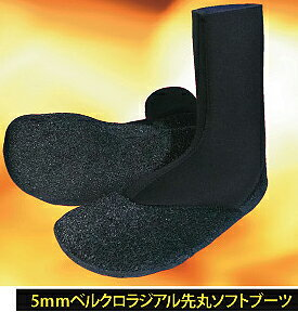 """""""(ベルクロラジアルソフトブーツ)5mm 先丸さきまる サーフソックスソフトブーツ SURFIN SURF SOX SOFT BOOTS""""《郵送ならば送料無料--代引き決済不可》ウェットスーツ WETSUITS"""