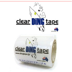 """ディングテープ(DING TAPE)クリア""""【本場オーストラリアでは定番サーフボード修理リペアテープ】郵送指定で送料290円−代引決済不可 やり方 値段 自分で"""