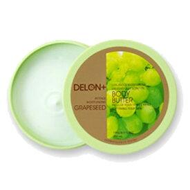 """デロンボディーバター (DELON BODY BUTTER) 保湿/Grapeseedグレープシード """"《郵送400円可能》コスメ 化粧品 紫外線 UVカット"""