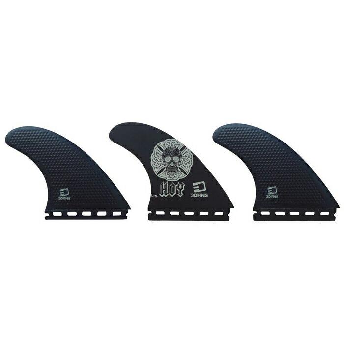 スリーディーフィン(3DFINS)マットホイシグネイチャートライフィン3本セットエフシーエスツー3fin FCS2 3DFINS Matt Hoy Signature Thruster fin 郵送指定で送料無料−代引決済不可 ショートボード ロングボード