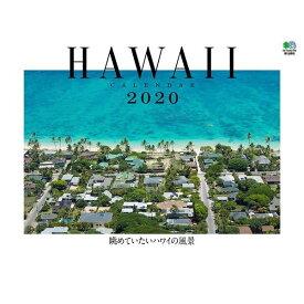 2020 エイスタイルサーフィンフォトカレンダー えい出版 SURF PHOTO CALENDER/ハワイ2 HAWAII 郵便指定で送料380円−代引決済不可 店舗 壁紙 ロングボード ショートボード サーフボード