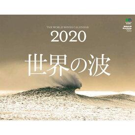 2020 エイスタイルサーフィンフォトカレンダー えい出版 SURF PHOTO CALENDER/世界の波 郵便指定で送料380円−代引決済不可 店舗 壁紙 ロングボード ショートボード サーフボード