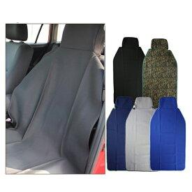 """ツールス トゥールス(TOOLS)自動車用シートカバーCAR SEAT COVER1席用""""【濡れたウェットのまま乗車!】送料無料 カー用品 自動車 CAR/ウェットスーツWETSUITS"""
