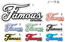 """""""フェイマス(FAMOUS)NORMAL LOGO STICKERノーマルロゴ ステッカー""""《郵送120円可能》ステッカー STICKER"""