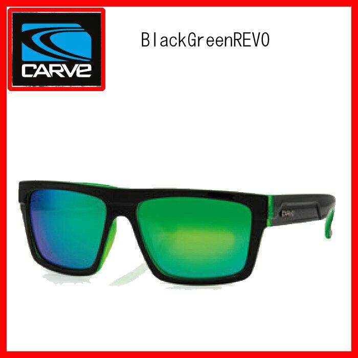 """送料無料""""カーブ(CARVE)メンズボレーサングラスVolley Black・Green REVOブラックグリーンミラー""""郵送指定で送料無料−代引決済不可サングラスアイウェア専門のレイバンオークリー度付き"""