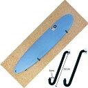 """キャップ(CAP)壁掛けサーフボードラックJロングボード用SURFBOARD RACK LONGBOARD""""郵送指定で送料250円−代引決済不可"""