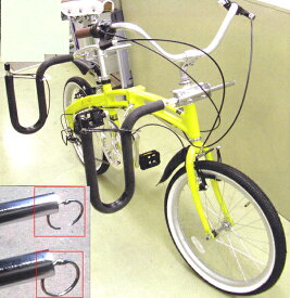 """自転車用サーフボードキャリアセット(CAPキャップ) BICYCLE SIRFIN SURFBOARD CARRIER/バー部分口径19.1cm""""送料無料《サーフボード運搬に!海辺在住必需品に鍵(別売)がつきました》サーフィン"""