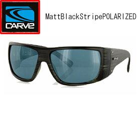 """カーブ(CARVE)メンズナンバーサーティーンサングラスNo13 Matt Black Stripe POLARIZEDマットブラックストライプ偏光""""サーフィン サーファーサングラスアイウェア専門のレイバンオークリー度付サングラスアイウェア専門のレイバンオークリー度付き"""