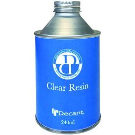 """デキャント デカント (DECANT) ポリエステ ル樹脂 クリアレジン CLEAR RESIN""""【自分で修理!!】《郵送380円可能--代引き決済不可》《あす楽対応》 キット 東京 修理 ショートボード ロングボード"""