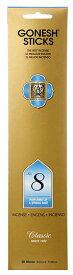 """""""ガーニッシュ ゴーニッシュ ガーネッシュ (GONESH) ジェルスティックスSTICKS 20芳香剤""""【ガーニッシュの定番の商品】/サーフ サーフィン サーファー SURFIN SURF SURFER 便利"""