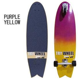 トライウィール (TRY WHEEL) スケートボード フィッシュ 35インチ (88.9cm) FISH 35《送料無料》サーフィン スケートボード SKATEBOARD おすすめ カーバー サイズ 選び方 練習