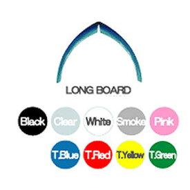 ノーズガード (NOSE GUARD) LONGBOARD ロングボード用 TOOLS ツールス 【サーフボードの先端に装着し万全な安全対策を!!】《郵送250円可能》SURFBOARD サーフボード