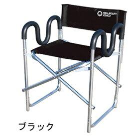 サーフエイド (SURF-AID) 波まちぇあ サーフボード スタンド 椅子 郵送指定で送料290円−代引決済不可 【ロングボードショートボードも椅子にも】設計 おすすめ 代用 自作