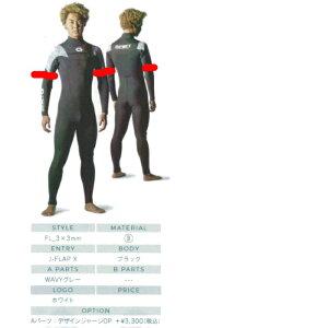 ビーウェット(BE WET) ACROSS 3*2mm オーダーシーガルウェットスーツ半袖長丈パンツ FULLSUITS WETSUITS ORDER ウエットスーツ 種類 オーダー おすすめ カスタム ブランド APEX 季節 ブランド 種類 レディ
