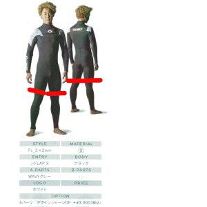 ビーウェット(BE WET) ACROSS 2*2mm オーダーロングスリーブスプリングウェットスーツ長袖短丈パンツ FULLSUITS WETSUITS ORDER ウエットスーツ 種類 オーダー おすすめ カスタム ブランド APEX 季節 ブラ