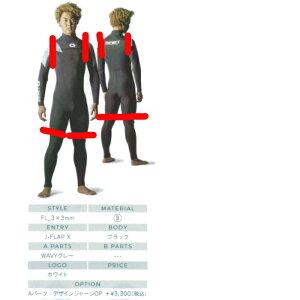 ビーウェット(BE WET) ACROSS 2*2mm オーダーショートジョンウェットスーツ袖なし短丈パンツ FULLSUITS WETSUITS ORDER ウエットスーツ 種類 オーダー おすすめ カスタム ブランド APEX 季節 ブランド 種類