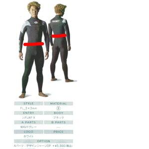 ビーウェット(BE WET) ACROSS 2*2mm オーダーロングスリーブタッパーウェットスーツ長袖ジャケットシャツ FULLSUITS WETSUITS ORDER ウエットスーツ 種類 オーダー おすすめ カスタム ブランド APEX 季節