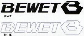 """ビーウェット (Be WET) エックスバック X-BACK カッティング ステッカー""""【Be WETでサーフボードをチューン】《郵送120円可能--代引き決済不可》ステッカー STICKER"""