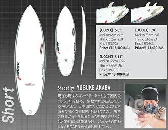 """서프 텍 SURF TECH AKABA H-1 울트라 플렉스 5'11""""(180 cm) 0084"""
