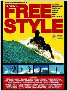 """タイムセール""""フリースタイル (FREE STYLE) 【奇才 池田潤が2年の歳月をかけた】""""《郵送240円可能》/サーフ サーフィン サーファー SURFIN SURF SURFER 便利/サーフィン DVD"""