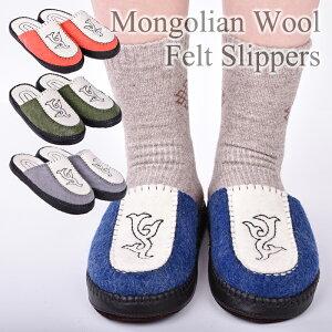 NOOS 羊毛フェルトスリッパ 【モンゴル伝統柄】 モンゴル国産 天然ウール 100% ハンドメイド 刺繍 メンズ レディース