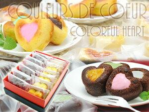 couleurs de coeurクルールズドゥクールカラフルハート14個入り洋菓子 マドレーヌ 焼菓子 贈り物 ギフト プレゼント
