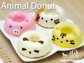 アニマルドーナツパンダ ネコ トラ ブタ かわいい 動物