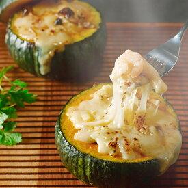 予約受付中坊ちゃんかぼちゃグラタン食品 惣菜・食材 冷凍食品 冷凍グラタン・ドリア
