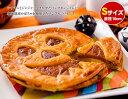 ハロウィン かぼちゃのパイにオバケの顔を切り抜きました!☆パンプキンパイ ミニサイズ☆【S】洋菓子 焼菓子 パイ か…
