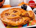 ハロウィン かぼちゃのパイにオバケの顔を切り抜きました! ☆パンプキンパイ Bigサイズ☆【L】洋菓子 焼菓子 パイ か…