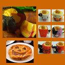 送料無料 ハロウィンハロウィンスイーツ福袋洋菓子 スイーツ プリン ムース かぼちゃ パンプキン プレゼント かわいい…