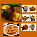 【9月初旬出荷よりお届け】送料無料 ハロウィンハロウィンスイーツ福袋洋菓子 スイーツ プリン ムース かぼちゃ パン…