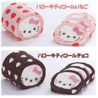 超ラブリー♪ハートいっぱい!ハローキティロール苺orチョコ選べます!