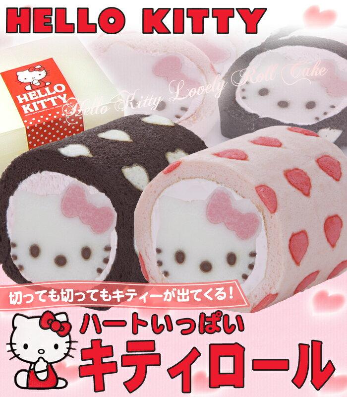 超ラブリー♪ハートいっぱい!ハローキティロールかわいい/サンリオ/キャラクタースイーツ/そっくりスイーツ/洋菓子/ロールケーキ