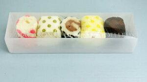 Colis a poisプチロールイエロー5洋菓子 ロールケーキ チョコロールケーキ 誕生日 記念 クリスマス ギフト 贈り物 プレゼント