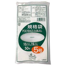 オルディ 特厚 ポリ袋 規格袋 食品衛生法適合品 5号 透明 横10×縦19cm 厚み0.08mm 厚くて非常に丈夫な ビニール袋 L08-5 50枚入