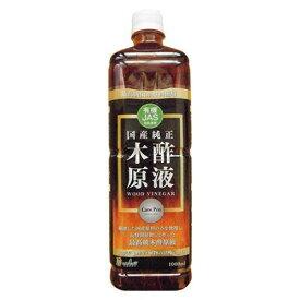 トヨチュー 有機JAS木酢原液 1L